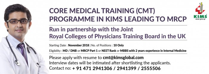 Core Medical Training (CMT) – Starting in KIMS in November 2018